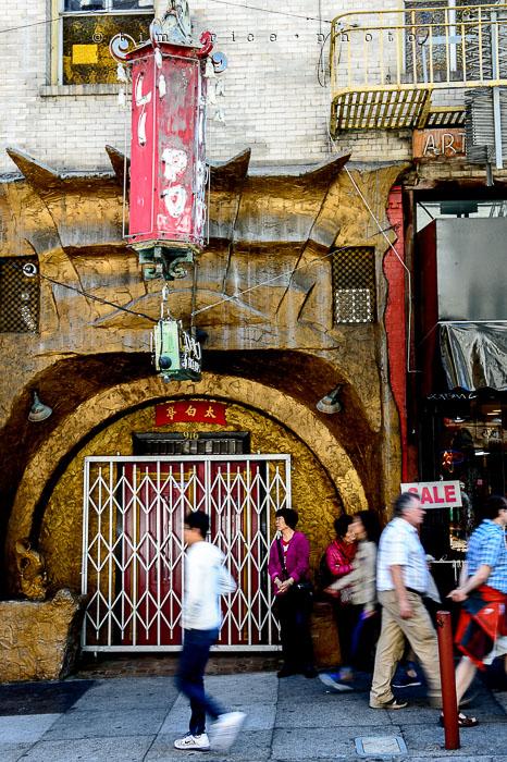 Yr6•279-365•2096•Chinatown